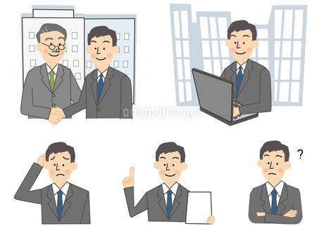 ビジネス 商談 男性のイラスト素材 [FYI01665377]