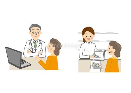 医師と薬剤師と中年女性のイラスト素材 [FYI01665378]