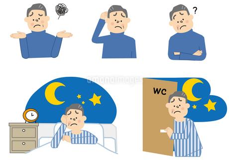 不眠 頻尿 中年男性のイラスト素材 [FYI01665385]