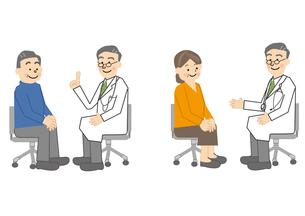医師と中年男性と女性のイラスト素材 [FYI01665405]