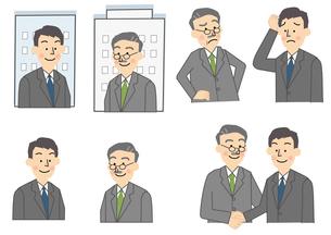 ビジネス 商談 男性のイラスト素材 [FYI01665410]