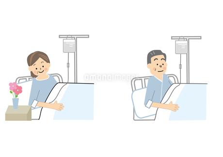 入院のイラスト素材 [FYI01665421]