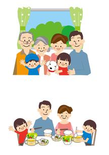 食事 家族のイラスト素材 [FYI01665425]