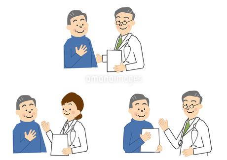 医師と中年男性のイラスト素材 [FYI01665433]
