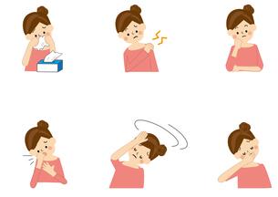 花粉症 めまい 咳 肩こり 吐き気 女性のイラスト素材 [FYI01665447]