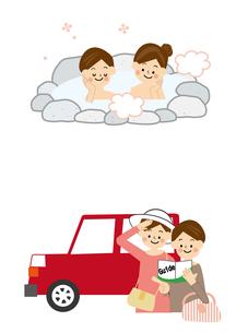旅行 ドライブ 温泉のイラスト素材 [FYI01665457]