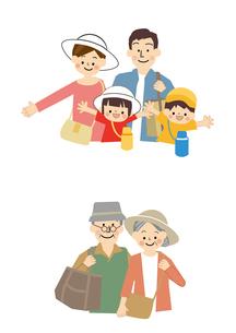 家族旅行のイラスト素材 [FYI01665463]