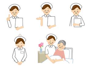 看護師のイラスト素材 [FYI01665472]