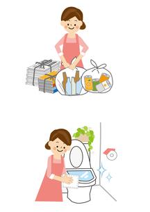 家事 資源ごみ分別 トイレ掃除のイラスト素材 [FYI01665480]
