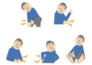 関節痛 こむらがえり 水虫 腰痛 腹痛 中年男性のイラスト素材 [FYI01665494]