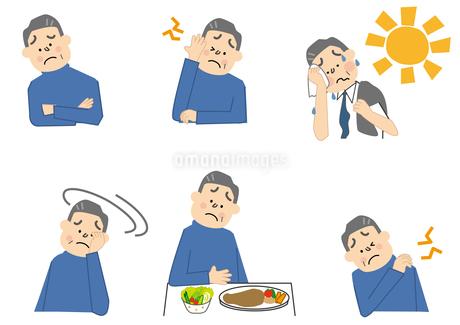 めまい 食欲不振 頭痛 肩こり 夏バテ 中年男性のイラスト素材 [FYI01665500]