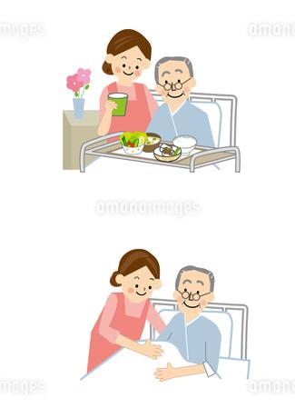 介護高齢者介護士のイラスト素材 [FYI01665505]