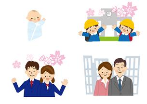 誕生 赤ちゃん 入学 小学生 中高生 入社 成人のイラスト素材 [FYI01665508]