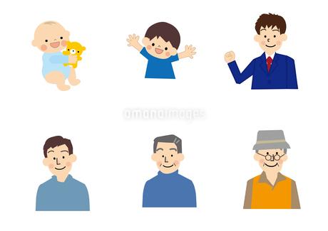 赤ちゃん こども 中高生 男性 中年高齢者のイラスト素材 [FYI01665520]