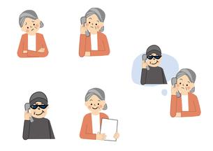 電話 詐欺高齢者のイラスト素材 [FYI01665524]
