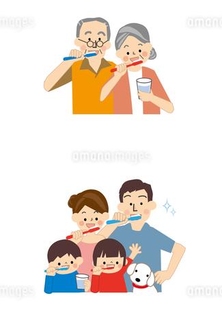 家族 歯みがきのイラスト素材 [FYI01665536]
