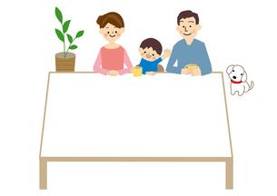 親子 人物 テーブルフレームのイラスト素材 [FYI01665541]
