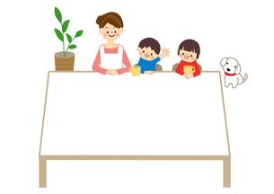 親子 人物 テーブルフレームのイラスト素材 [FYI01665553]