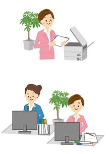OL パソコン 事務 女性のイラスト素材 [FYI01665566]