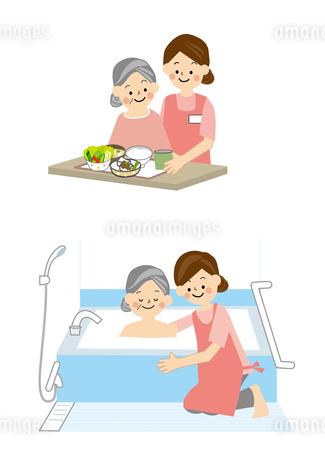 介護 高齢者 食事 入浴のイラスト素材 [FYI01665582]