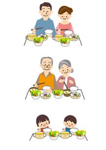 食事 家族のイラスト素材 [FYI01665595]