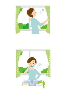 女性 起床 歯磨き カーテンを開けるのイラスト素材 [FYI01665604]