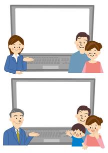 ビジネス 人物 パソコンフレームのイラスト素材 [FYI01665630]