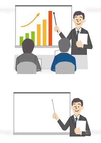 ビジネス 会議 プレゼン 男性のイラスト素材 [FYI01665643]