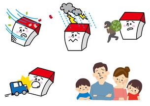 家と家族 火災保険のイラスト素材 [FYI01665655]