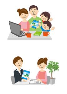 旅行プランをたてる家族のイラスト素材 [FYI01665667]