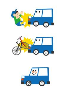 車と事故 自動車保険のイラスト素材 [FYI01665672]