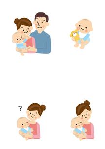 若い夫婦と赤ちゃんのイラスト素材 [FYI01665679]