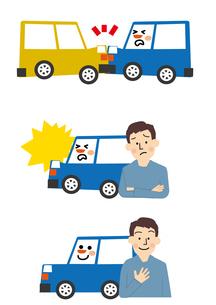車と事故 自動車保険のイラスト素材 [FYI01665680]