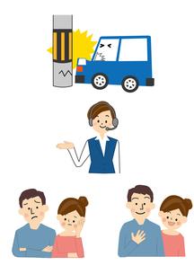車と事故 自動車保険のイラスト素材 [FYI01665704]