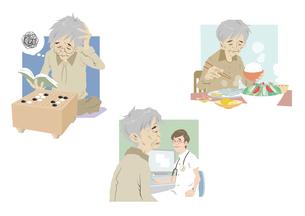 シニア男性の医療イメージ 頭痛 食事 通院のイラスト素材 [FYI01666332]
