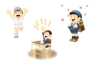 小学生の学校生活 体育 授業 登校のイラスト素材 [FYI01666354]