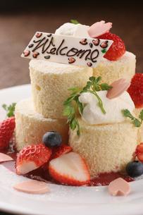 記念日ケーキの写真素材 [FYI01666639]