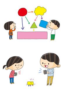 プログラミング教育 ロボットを操る子どもたちのイラスト素材 [FYI01667727]