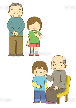 おじいさんと孫のイラスト素材 [FYI01668027]