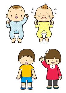 赤ちゃんと幼児の全身のイラスト素材 [FYI01668067]