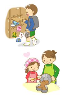 バレンタインのチョコをもらう男の子とケーキを焼く女の子のイラスト素材 [FYI01668093]
