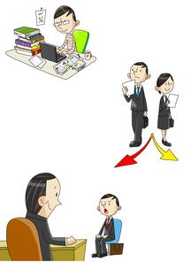 大学生活 卒業論文と就職活動のイラスト素材 [FYI01668150]