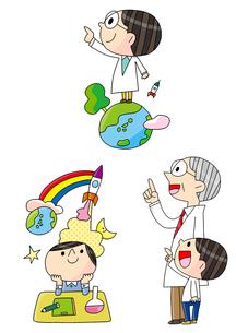 理科教室 プログラミング教育 白衣を着た男の子 地球に立つ子のイラスト素材 [FYI01668185]