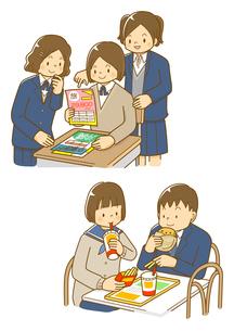 旅行に行きたい高校生とハンバーガーを食べる高校生のイラスト素材 [FYI01668192]