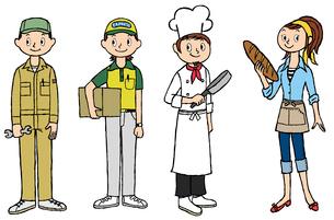 職工、配達員、シェフ、パン屋の店員のイラスト素材 [FYI01668228]