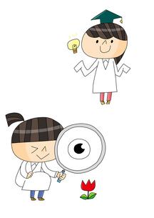 理科教室 プログラミング教育 白衣を着た子ども 虫眼鏡のイラスト素材 [FYI01668237]