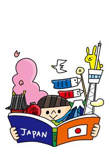 日本をイメージする本を開く男の子のイラスト素材 [FYI01668245]