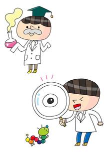 理科教室 プログラミング教育 白衣を着た子ども 虫眼鏡のイラスト素材 [FYI01668259]