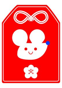 ネズミのお守りのイラスト素材 [FYI01668264]