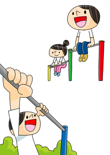 体育教室 鉄棒にぶら下がる男の子 鉄棒で遊ぶ男女のイラスト素材 [FYI01668275]